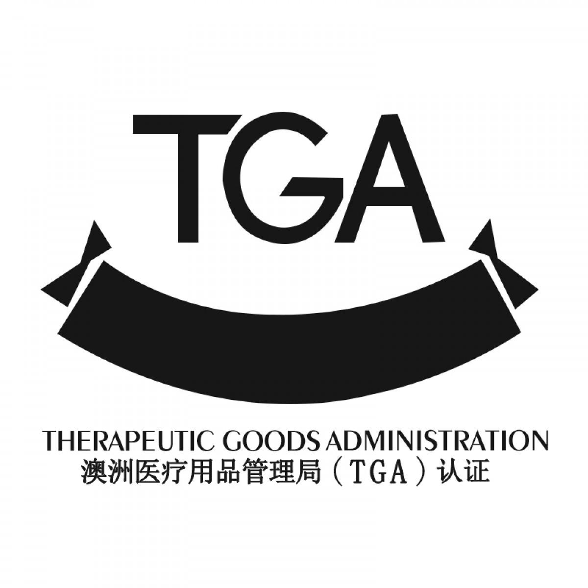 TGA认证